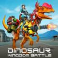 怪物世界恐龙战争3D FPS