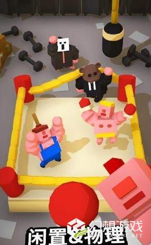 肉肉的拳击手图3