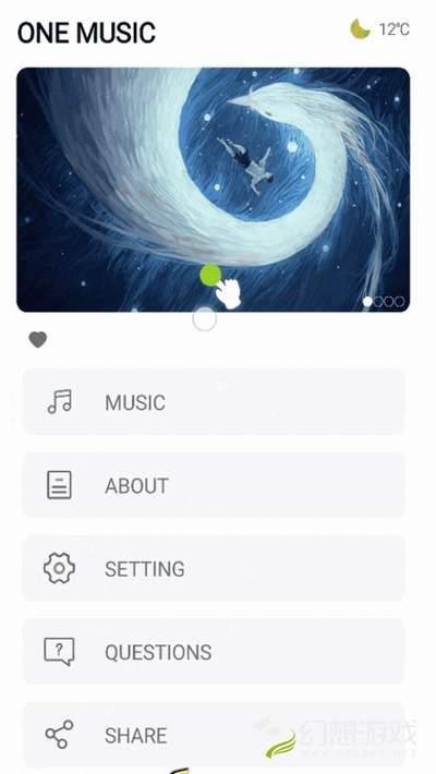 ONE MUSIC图4