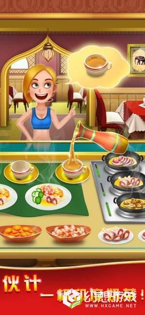 美食烹饪家2020图4