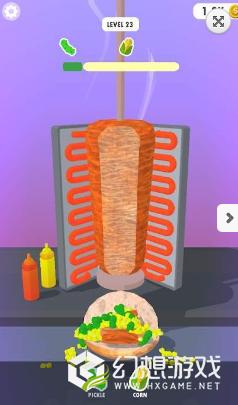 美味烤肉公司图3