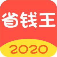 省钱王  v1.0.0