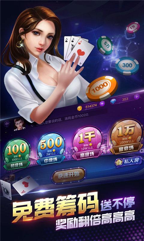 广西烟三扑克牌图3