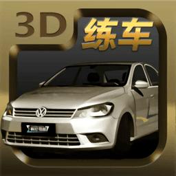 疯狂考驾照  v1.0.8