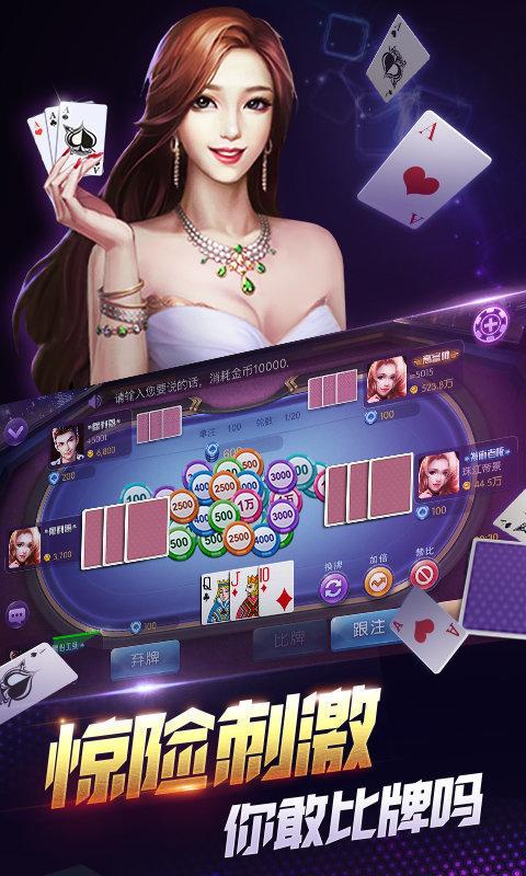 广西烟三扑克牌图1