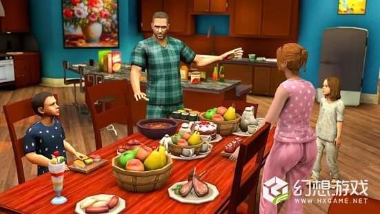 虚拟爸爸梦想家庭模拟器图1