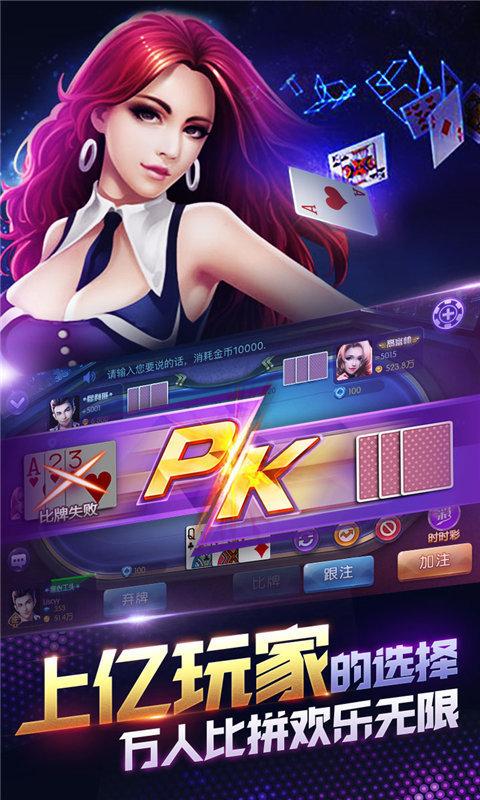 广西烟三扑克牌图2