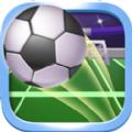 大咖足球  v1.0