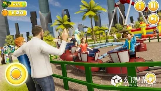 虚拟爸爸梦想家庭模拟器图2