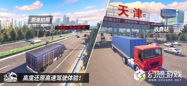 中国卡车之星2020图2