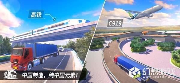 中国卡车之星2020图3