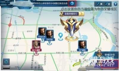 王者荣耀战区修改器图1