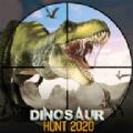 侏罗纪恐龙狩猎2020
