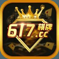617棋牌牛牛