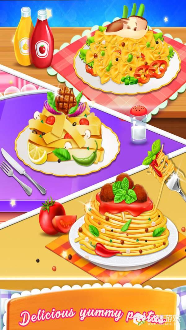 面食烹饪图1