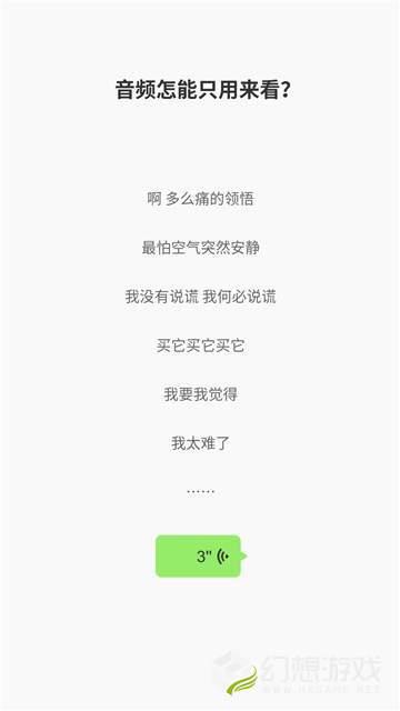 广西老表语音包图3