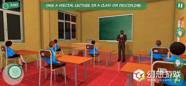 虚拟校长生活模拟图1