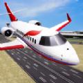 飞机模拟2020