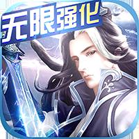 仙风道骨  v1.0.0