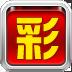 朱雀彩票55454com