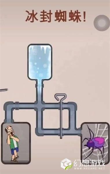 冷冻蜘蛛图4
