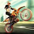 特技自行车骑士越野摩托车3D
