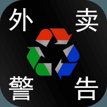 塑料餐館漢化版
