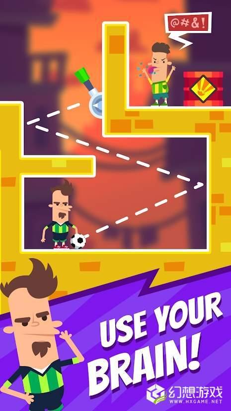 足球杀手图2