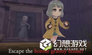 奶奶的家图3