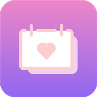 我的纪念日  v1.0.4