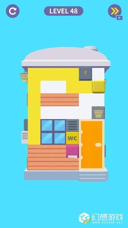 家居装修3D图2