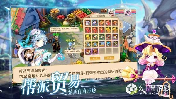 梦幻龙谷图1