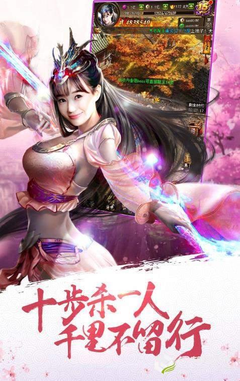 江湖贵族版图2