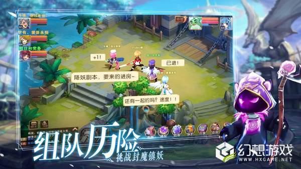 梦幻龙谷图2