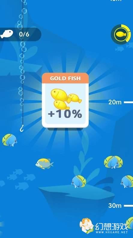 花式钓鱼图3