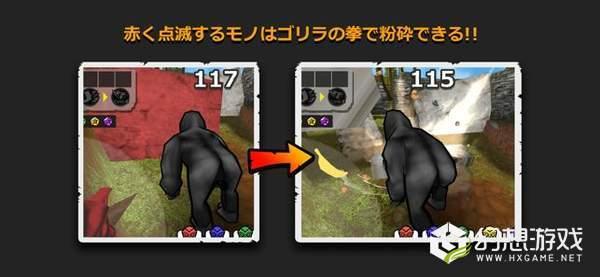 大猩猩在线图1