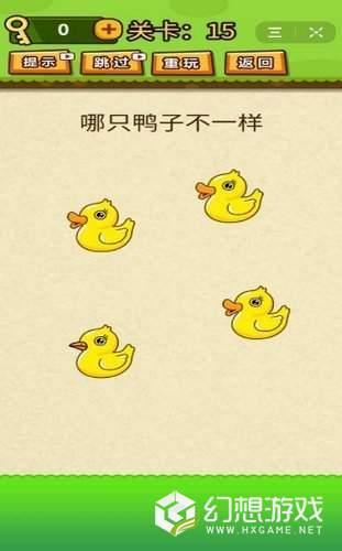 抖音脑洞吃鸡大作战图3