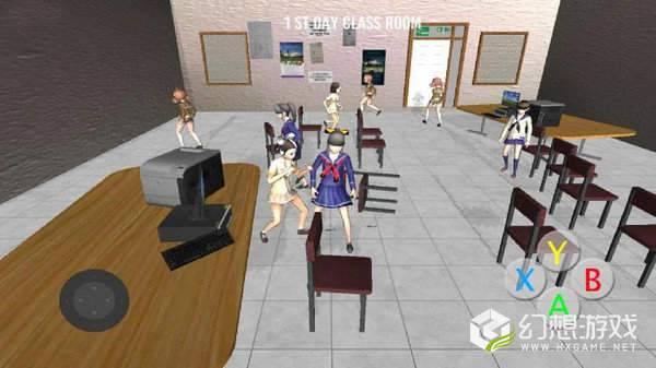 高校少女模拟器图2