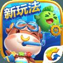 欢乐斗牛2.8.7版本