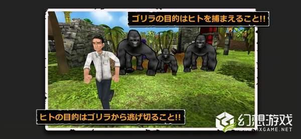 大猩猩在线图2