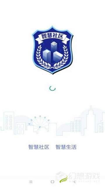 宝坻智安社区图3