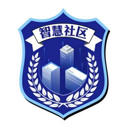 宝坻智安社区