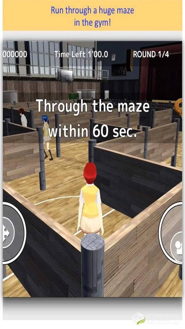 校园迷宫图3