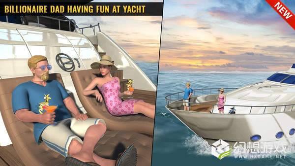 富豪家庭模拟图1