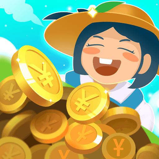 金币农场  v1.0.8