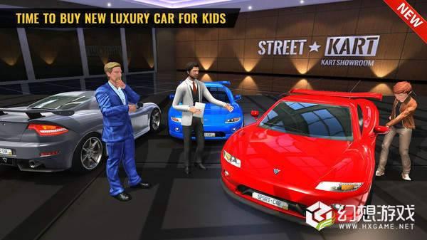 富豪家庭模拟图4