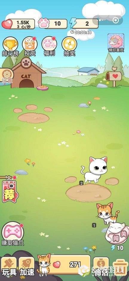 欢乐金币猫图1