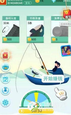 我捕鱼贼6图4