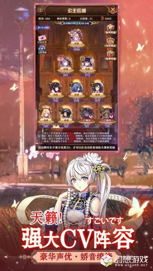魔女后宫图2