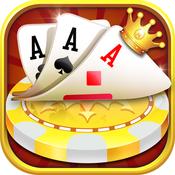 中州扑克游戏破解版